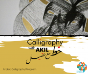 Calligraphy with AKIL - خط مع عقيل