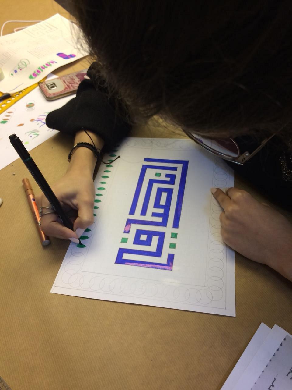 Kufic Calligraphy at Alwan Salma « Lebtivity
