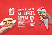 Souk El Akel - EAT, street,repeat.