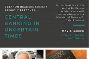"""Book Discussion """"Central Banking in Uncertain Times"""""""