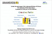 Creative Paths Exhibition