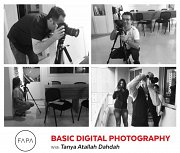 INTENSIVE Basic Photography