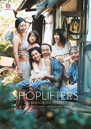 Shoplifters | Palme d'Or 2018 in Beirut
