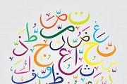 مهاراتي الأولى في اللغة العربية