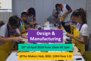 Design and Fabrication Workshop
