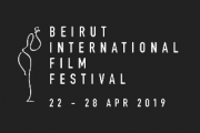 Beirut International Film Festival | BIFF