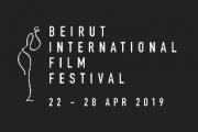 Beirut International Film Festival | BIFF