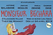 Monsieur Béchara - Piece de Theatre d'Alexandre Najjar, mise en scene: Lina Abyad