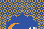 AUB Celebrates Ramadan