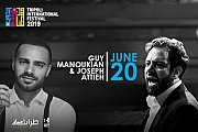 Guy Manoukian & Joseph Attieh | Tripoli International Festival