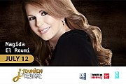 Magida El Roumi | Jounieh International Festival 2019