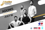 Adonis | Jounieh International Festival 2019