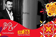 Kadim Al Sahir | Ehdeniyat International Festival 2019