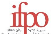 Conference de l'IFPO: Justice, Etat et Mobilisations Sociales au Liban
