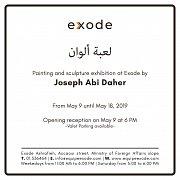 Lo3bat Alwan لعبة ألوان | Solo Exhibition by Joseph Abi Daher