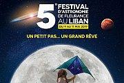 UniversCiel - 5ème Festival d'Astronomie de Fleurance au Liban