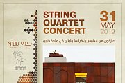 Nabu Musuem in Collaboration with the Molaeb Festival