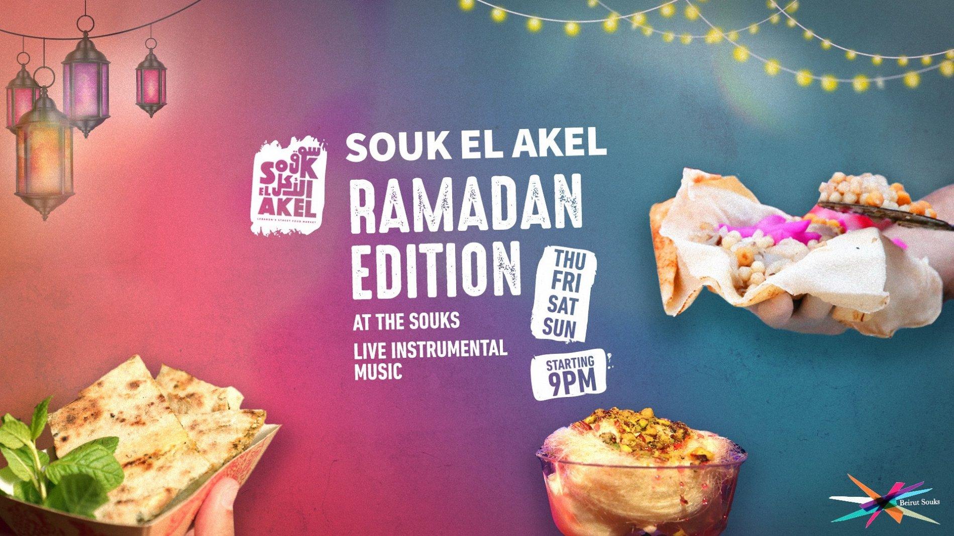 Souk el Akel- Ramadan Edition « Lebtivity