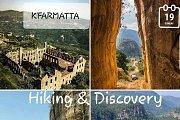 Kfarmatta with Green Steps
