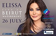 Elissa in Concert - Part of Beirut Holidays 2019