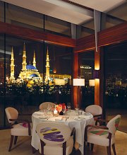 Elegant Iftar at Indigo on the Roof - Le Gray Hotel