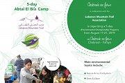 Abtal el Bi'aa Summer Camp at Chabrouh Eco Farm