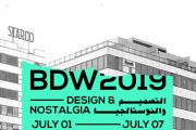 Beirut Design Week 2019