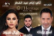 Eid Alfitr Event at L'heritage Resort