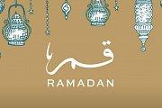 Ramadan Iftar at Amar Restaurant