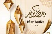 Ramadan Iftar at 19 Nineteen Restaurant