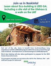 Eco-Building, Sustainability, EcoDesign, & LEED Green Associate Training