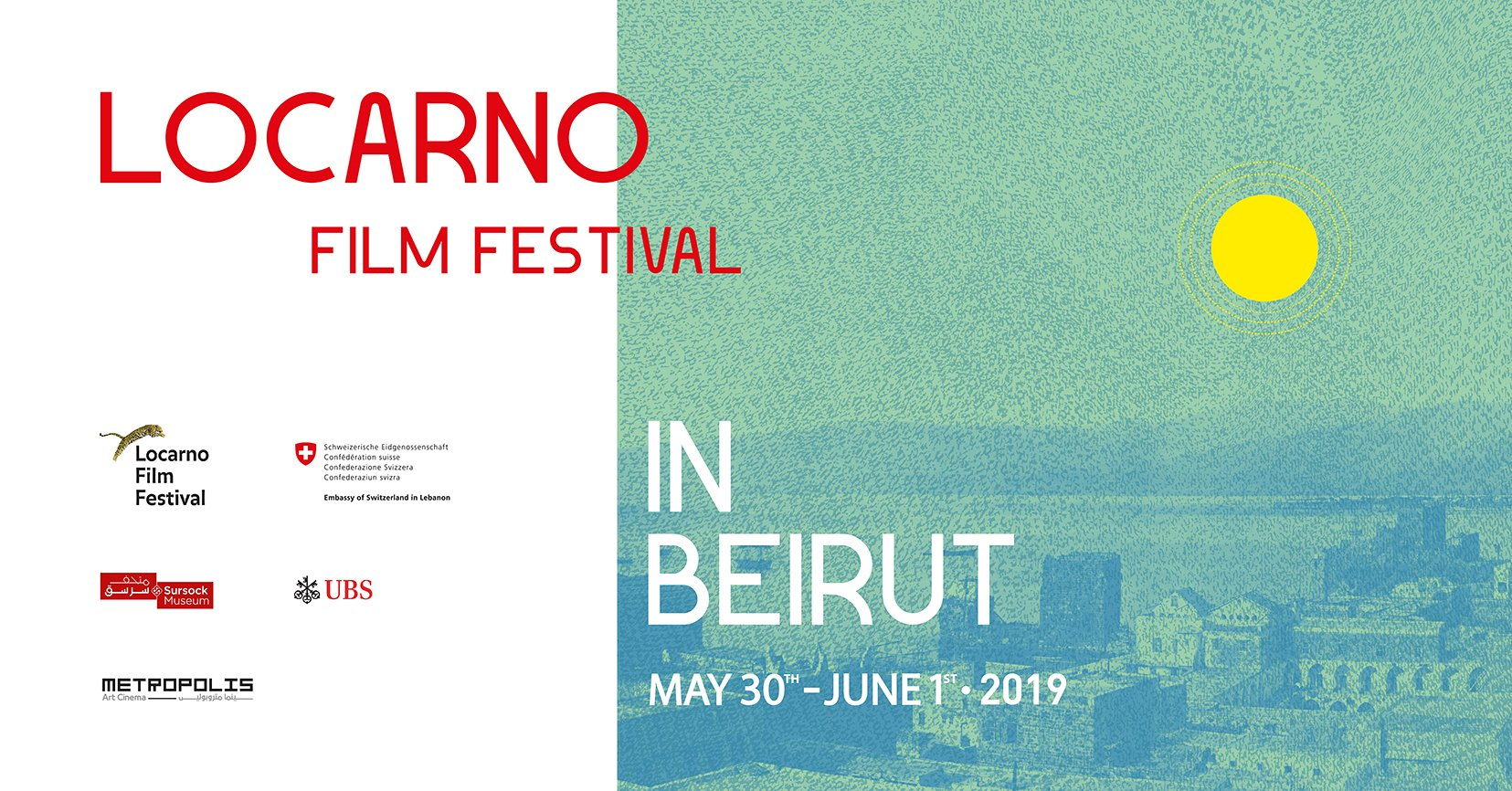 Film Program | Locarno Film Festival in Beirut « Lebtivity