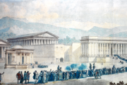 Exhibition | Baalbek, Archives of an Eternity