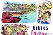 Byblos Tango Festival 2019