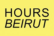 HOURS Beirut | Maintenance