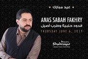 Anas Fakhry at Diwan Shahrayar