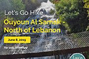 Let's Go Hike In Ouyoun Al Samak - North of Lebanon