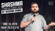 Wissam Kamal Live in Zahle - Shashma