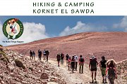 Russell Sports - Hiking & Camping Kornet El Sawda