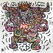 OUGA OUGA! - Benoit Debbane - Art Exhibition