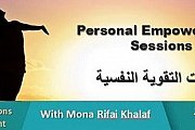 Personal Empowerment Session