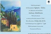 "Symposium ""Ehden"" in Collaboration with Artist Painter Anthony Abdelkarim"