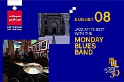 Monday Blues Band - Part of Beiteddine Art Festival 2019