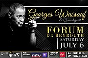 Georges Wassouf at Forum de Beyrouth