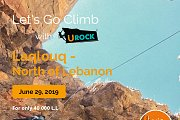 Let's Go Climb with URock