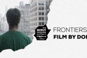 'Frontiers of Design' Film by Doberman - Beirut Design Week | Film Screening