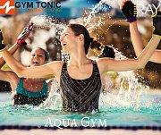 Aqua Fitness At The Ray Hotel & Studios