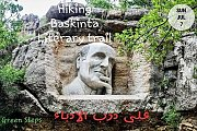 Hiking Baskinta Literary Trail with Green Steps