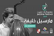 Marcel Khalife | Jezzine Festival 2019