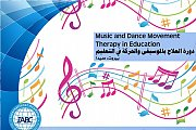 Music and Dance Movement Therapy in Education